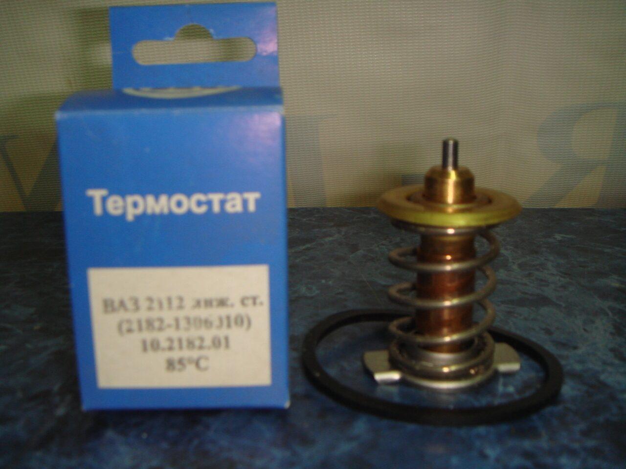 Термостат ваз 2110 фото